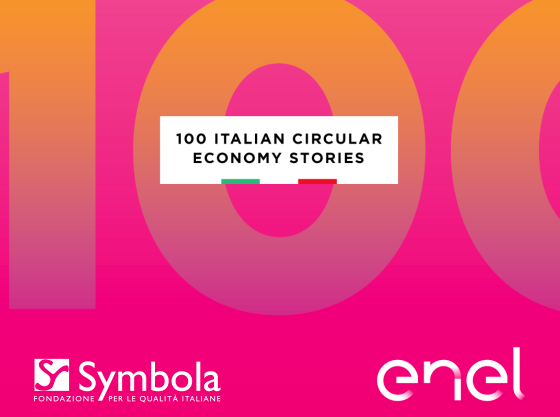 COEX - One of the 100 Italian Circular Ecomony Stories