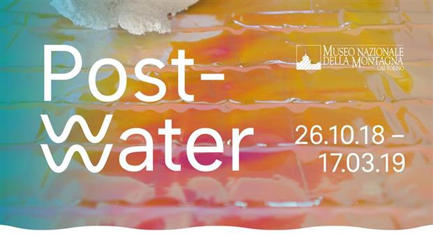 COEX partner of the post water exhibition